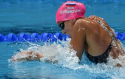 La FINA prohibeix la participació a Rio de set nedadors russos, inclosa Efimova (R-SPORT / MIA ROSSIYA SEGODNYA)