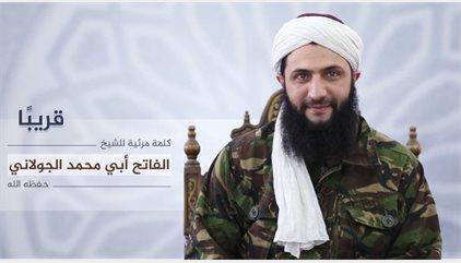 ¿Qué significa la ruptura del Frente al Nusra con Al Qaeda?