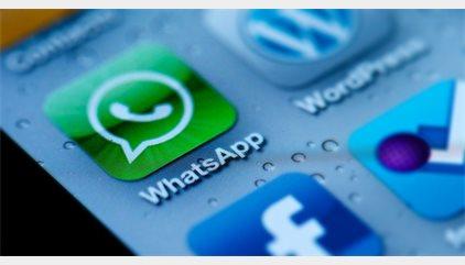 Así puedes desvincular tu cuenta de WhatsApp de Facebook