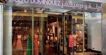 Adolfo Domínguez propondrá fijar en nueve los miembros del consejo y la...