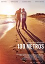 Foto: '100 metros', una historia de superación sobre la esclerosis múltiple