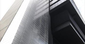 Amancio Ortega se hace con la Torre Cepsa por unos 500 millones