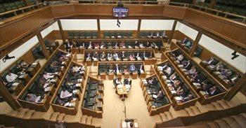 Arranca el pleno de constitución de la Cámara vasca, que volverá a...