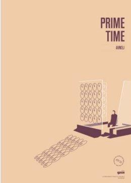 Boceto del monumento 'Prime Time' que recordará a las víctimas del metro