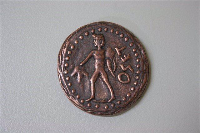 La moneda Ossetana de San Juan.