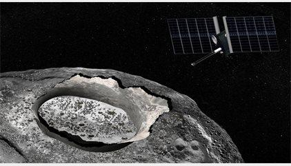 Sorprendente hallazgo de agua en un enorme asteroide metálico