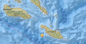 Retirada la alerta por tsunami para el Pacífico tras el terremoto en las...
