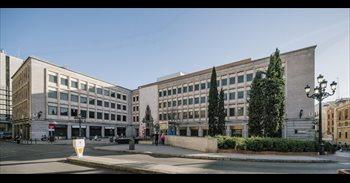 La Fundación Montemadrid vende su edificio en la Plaza de las Descalzas,...