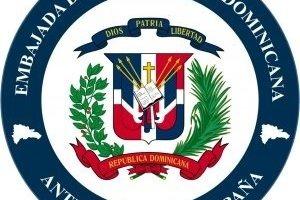 La embajada dominicana y el EIE abren IV Convocatoria para la concesión de Becas de Emprendimiento