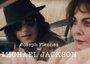 Foto: Primeras imágenes de Joseph Fiennes como Michael Jackson