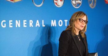 General Motors anuncia inversiones adicionales de 952 millones en EEUU