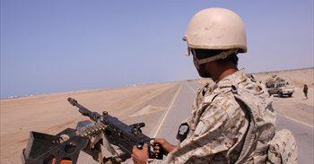 Estados Unidos confirma el asalto al cuartel general de Al Qaeda en Yemen
