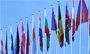 Los 28 acuerdan normas para combatir la evasión fiscal de multinacionales en países fuera de la UE