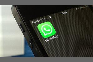 WhatsApp anuncia una actualización en sus 'estados'
