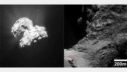 Sorprendentes dunas en la superficie del cometa 67P