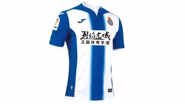 Camiseta Espanyol videojuego chino