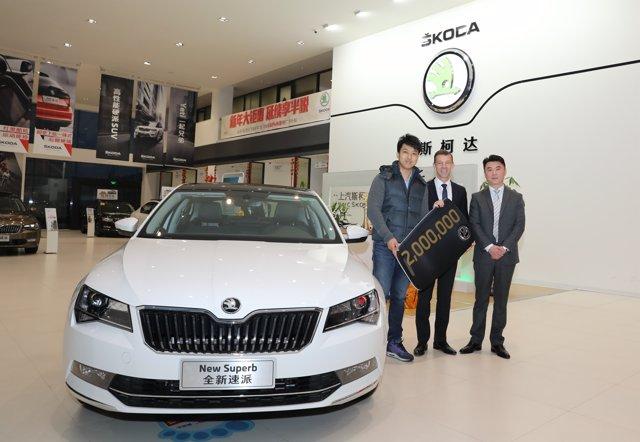 Dos millones de vehículos de Skoda vendidos en China