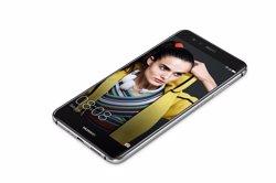 Huawei P10 Lite arribarà a Espanya a l'abril per 349 euros (HUAWEI)
