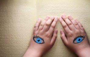 El cerebro de los ciegos se 'reconecta' para realzar otros sentidos (GETTY)