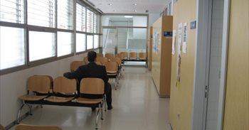 La terapia grupal en ambulatorios reduce a la mitad los síntomas de...