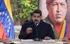 Venezuela vuelve a publicar los datos de liquidez monetaria después de un mes