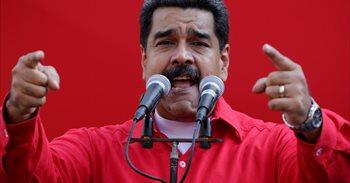 El Consejo Permanente de la OEA discutirá la situación en Venezuela el...