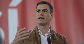 El Tribunal de Cuentas desautoriza el 'crowdfunding' de Sánchez