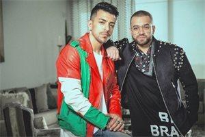 Dasoul y Nacho lanzan juntos un tema muy latino, 'Kung Fu'
