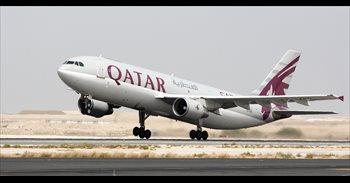 Qatar Airways volará a Málaga y Lisboa en código compartido con Iberia