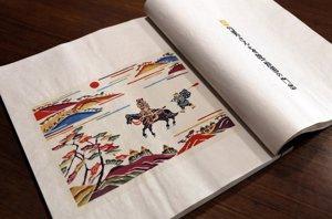 La Biblioteca Nacional de España adquiere una edición japonesa de 'El Quijote'