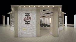 El Salón Internacional de la Edición y del Libro de Casablanca, con España como País Invitado de Honor, empieza mañana