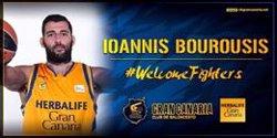 Bourousis: