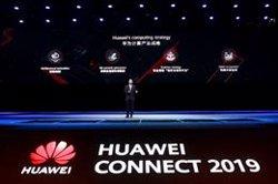 Huawei presenta su nuevo clúster de computación Atlas 900 para entornos de IA
