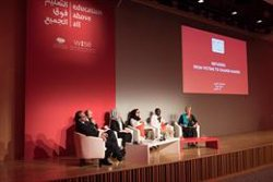 Más de 2.000 profesionales participarán en la Cumbre Mundial para la Innovación en Educación de Doha (Qatar)
