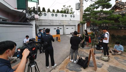 Seúl anuncia cinco días de funeral para homenajear al difunto alcalde